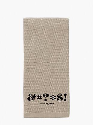 expletive kitchen towel